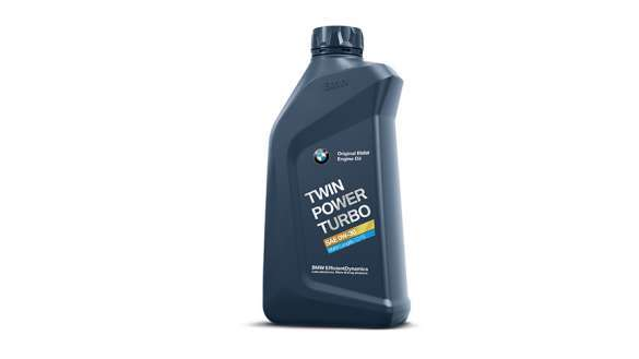 BMW TwinPower Turbo Oil Gold