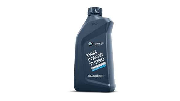 BMW TwinPower Turbo Silver