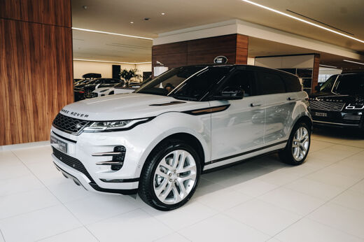 8 Key Features On The New Range Rover Evoque