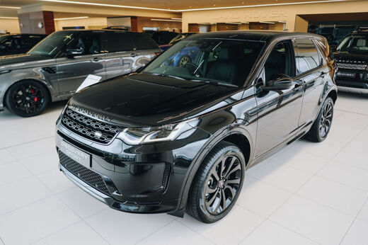 Explore The Bold New Land Rover Discovery Sport