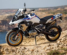 BMW Motorrad R 1250 GS Image 1