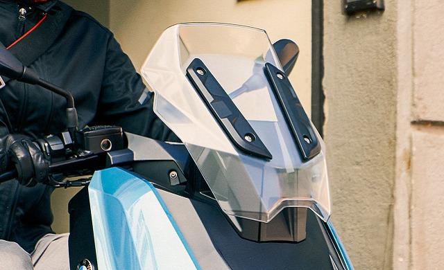 New BMW Motorrad C 400 X