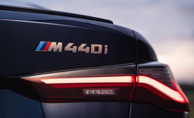 New 2021 BMW 4 Series Coupé