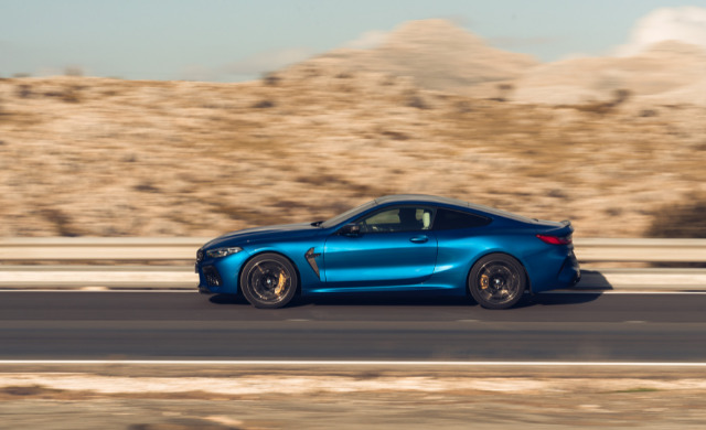 New 2021 BMW M8 Competition Coupé