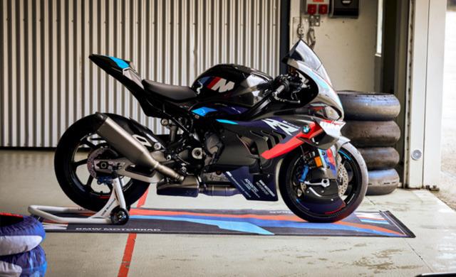 New 2021 BMW Motorrad M 1000 RR