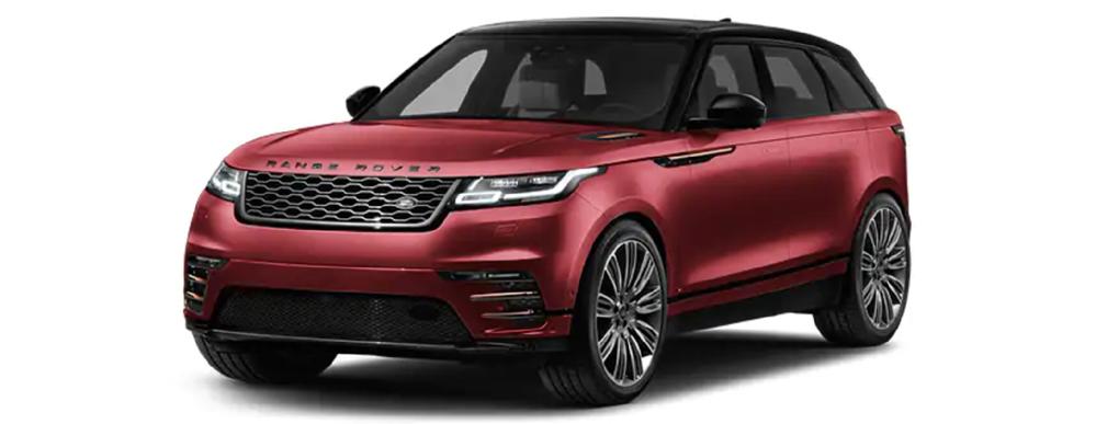 New Range Rover Velar finance offer