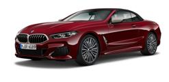 New May 9, 2021 12:22 BMW M850i Convertible
