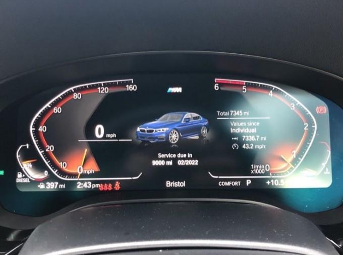 2020 BMW 530d M Sport Saloon (Blue) - Image: 9