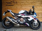 2019 BMW S1000RR Unlisted Unknown (Multicolour) - Image: 1