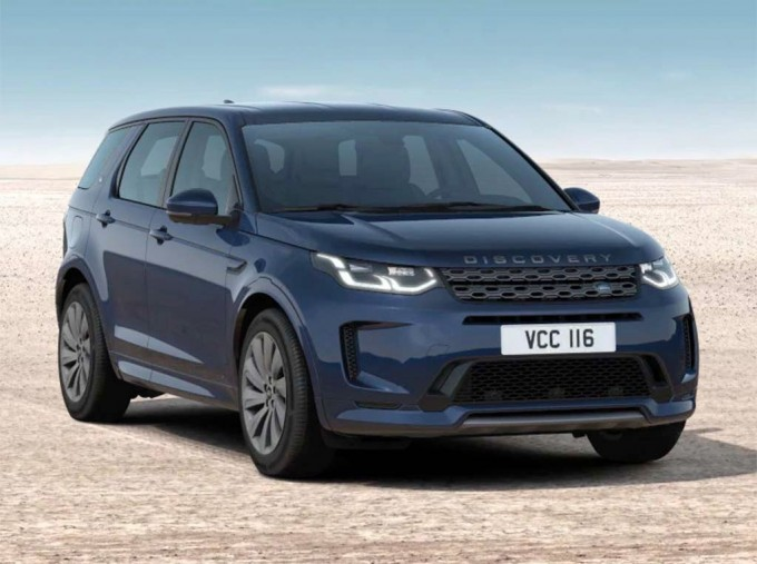 2020 Land Rover P250 MHEV R-Dynamic SE Auto 4WD 5-door (7 Seat) (Blue) - Image: 1