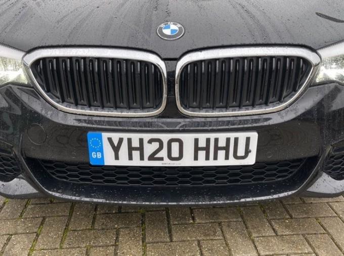 2020 BMW 520i M Sport Saloon (Black) - Image: 28