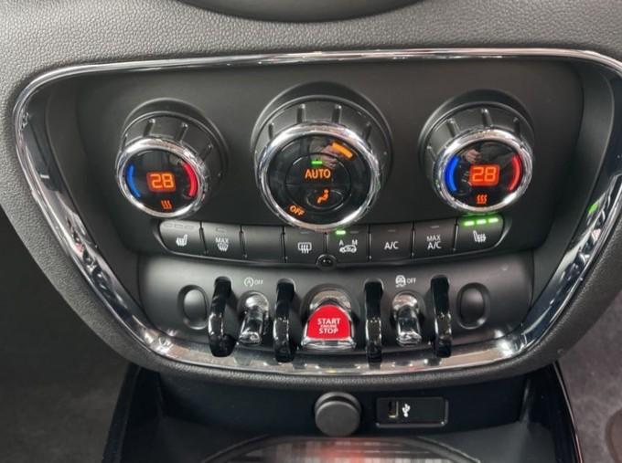 2019 MINI Cooper S Exclusive (Red) - Image: 40