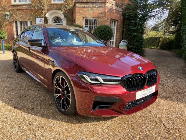2021 BMW 4.4i V8 Competition Steptronic xDrive 4-door (Red) - Image: 1