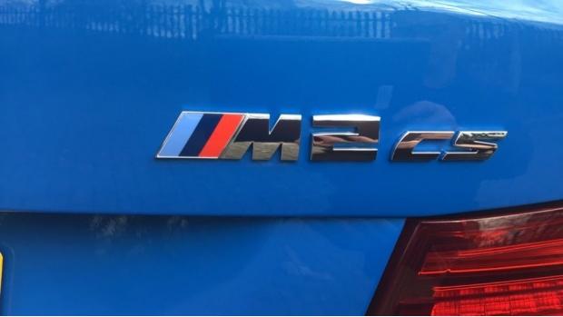 2020 BMW CS Coupe (Blue) - Image: 36