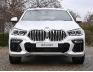 2020 BMW 40i MHT M Sport Auto xDrive 5-door (White) - Image: 2