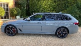 2021 BMW 540i MHT M Sport Touring Steptronic xDrive 5-door  - Image: 17