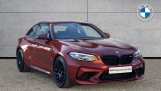 2019 BMW Competition (Orange) - Image: 1