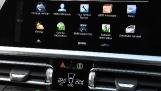 2021 BMW 330e 12kWh M Sport Auto xDrive 4-door (White) - Image: 16
