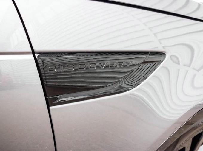 2020 Land Rover SD4 Landmark Edition Auto 4WD 5-door (Grey) - Image: 18