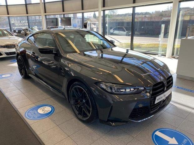 2021 BMW BiTurbo Competition Steptronic 2-door (Grey) - Image: 1
