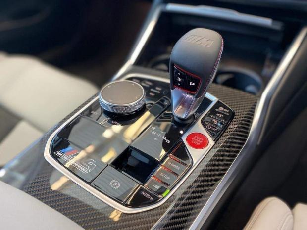 2021 BMW BiTurbo Competition Steptronic 2-door (Grey) - Image: 7