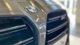 2021 BMW BiTurbo Competition Steptronic 2-door (Grey) - Image: 8