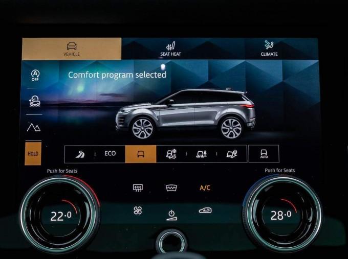 2021 Land Rover D200 MHEV R-Dynamic SE Auto 4WD 5-door (Black) - Image: 13