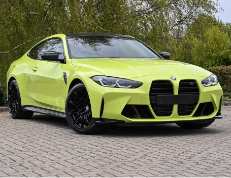 2021 BMW BiTurbo Competition Steptronic 2-door (Yellow) - Image: 1