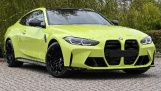 2021 BMW BiTurbo Competition Steptronic 2-door (Yellow) - Image: 1