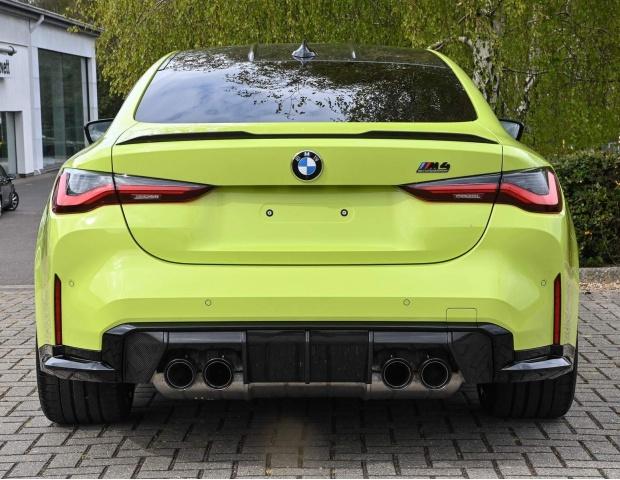 2021 BMW BiTurbo Competition Steptronic 2-door (Yellow) - Image: 6