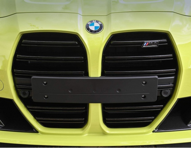 2021 BMW BiTurbo Competition Steptronic 2-door (Yellow) - Image: 15