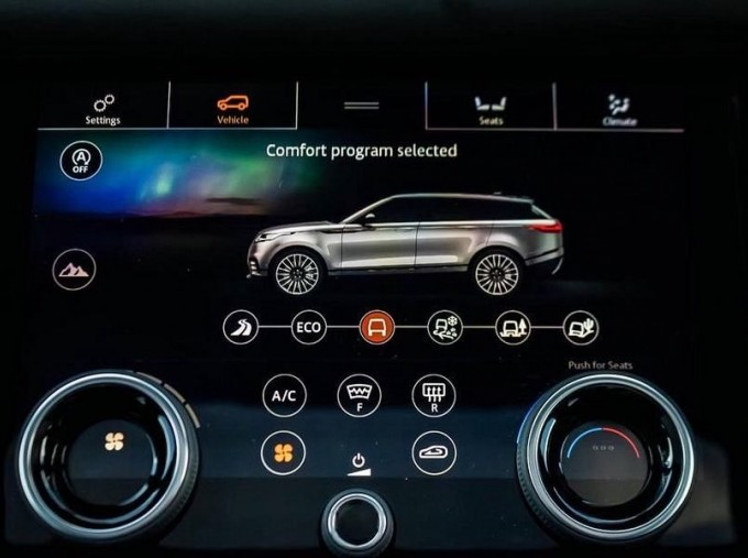 2019 Land Rover P250 R-Dynamic HSE Auto 4WD 5-door (Black) - Image: 12