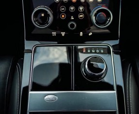 2019 Land Rover P250 R-Dynamic HSE Auto 4WD 5-door (Black) - Image: 13