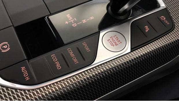 2020 BMW 320d M Sport Touring (Grey) - Image: 19