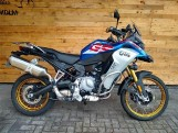 2020 BMW F850GS Adventure Unlisted Unknown (Blue) - Image: 1