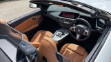 2021 BMW SDrive20i M Sport (White) - Image: 31
