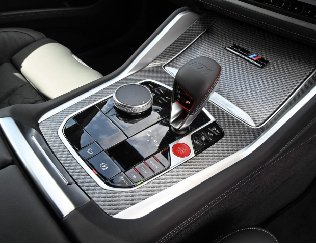 2021 BMW 4.4i V8 Competition Auto xDrive 5-door  - Image: 22