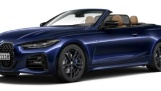 2021 BMW 420i M Sport Pro Edition Auto 2-door (Blue) - Image: 1