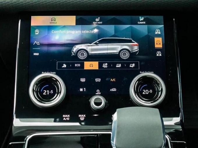 2021 Land Rover D300 MHEV R-Dynamic SE Auto 4WD 5-door (Grey) - Image: 11
