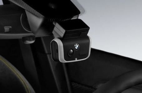BMW Approved Accessories Image 2